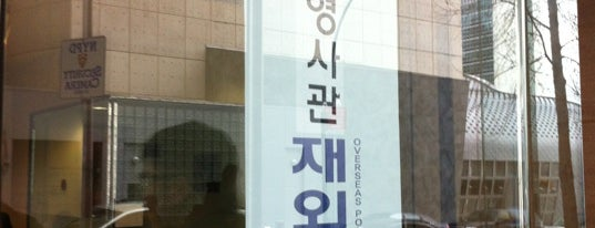 Consulate General of Korea is one of worth re-exploring.