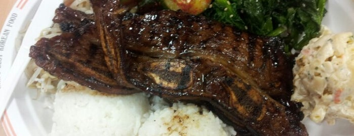 Yummy Korean BBQ - Don Quijote is one of Favorite Local Kine Hawaii.