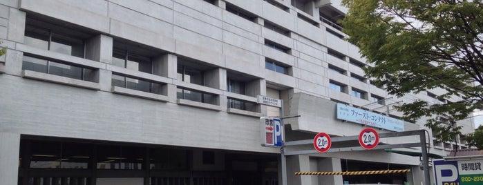 倉敷市立美術館 is one of 丹下健三の建築 / List of Kenzo Tange buildings.