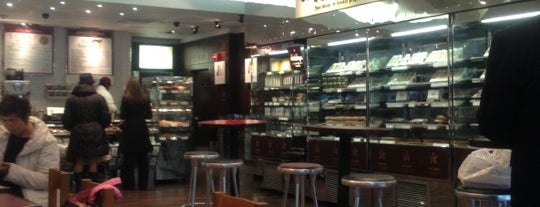 Pret A Manger is one of Lugares favoritos de Steph.