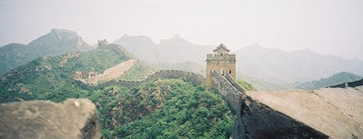 The Great Wall at Mutianyu is one of Tempat yang Disimpan Claire.