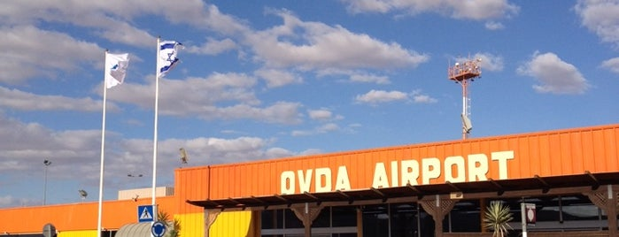 Ovda Airport is one of Wanderlust.