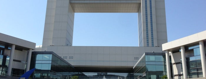 Nagoya Congress Center is one of よく行くところ.