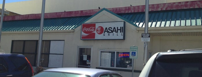 Asahi Grill is one of Lieux sauvegardés par Rich.