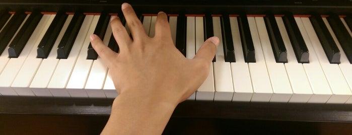 Schmitt Music is one of Harry: сохраненные места.