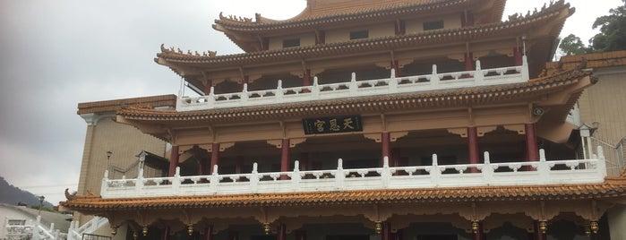 天恩宫 is one of Taipei Travel - 台北旅行.