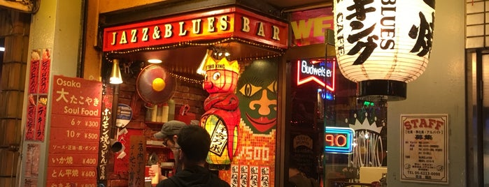 Osaka Bars