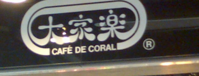 Café de Coral is one of Lugares favoritos de Fidel.