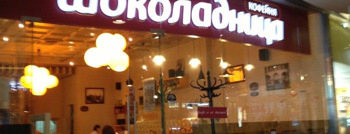 Шоколадница is one of Orte, die Greta gefallen.