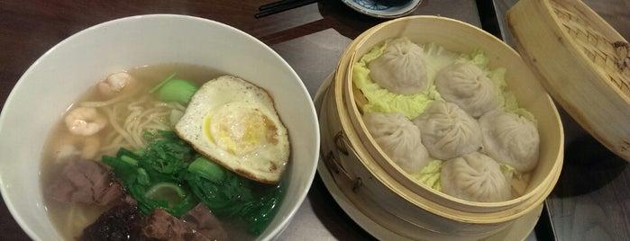 Kung Fu Little Steamed Buns Ramen is one of Cheap Dinner Spots.