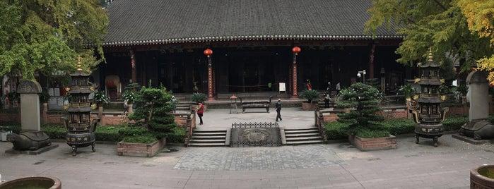 青羊宫 二仙庵 Qingyang Temple is one of Tempat yang Disukai Matthew.