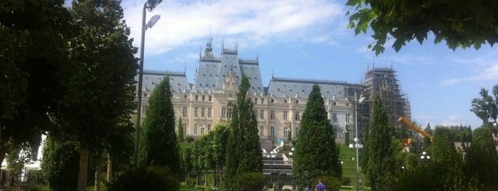 Palatul Culturii is one of Яссы.