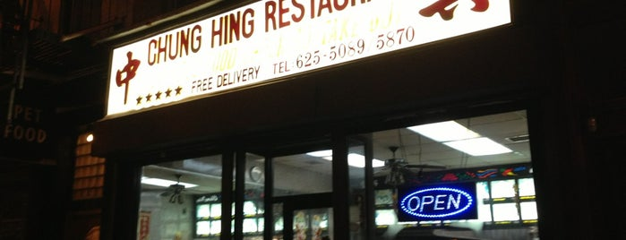 Chung Hing Chinese Restaraunt is one of Lieux qui ont plu à Linus.
