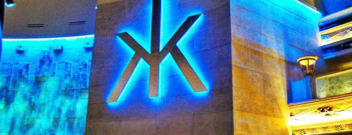 Hakkasan Nightclub is one of Vegas to do.