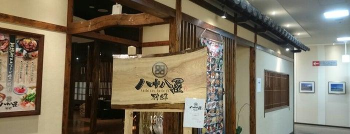 八十八屋 別邸 別府店 is one of 大分ぐるめ.
