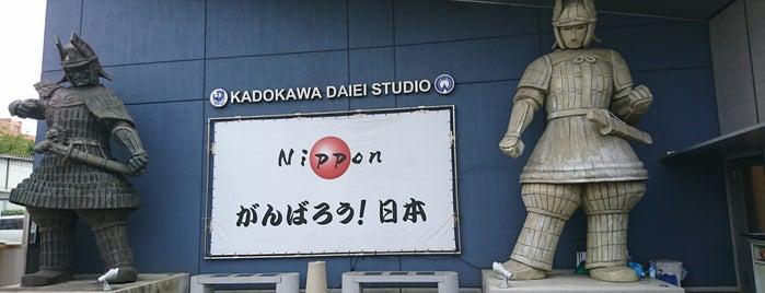 大魔神像 (武神像/魔神像) is one of ロケ場所など.