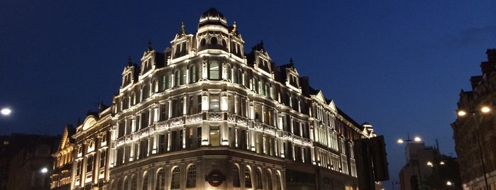 Knightsbridge is one of london.