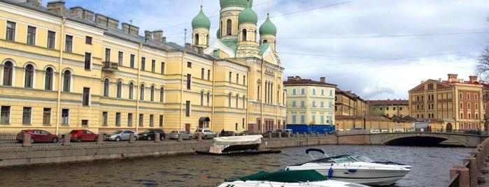 Свято-Исидоровская церковь is one of Православный Петербург/Orthodox Church in St. Pete.