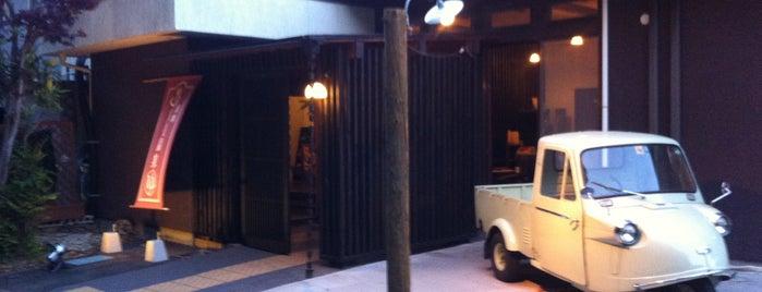 Tamagawa Onsen is one of Posti che sono piaciuti a まき.