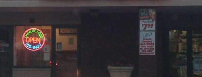 Main Moon Chinese Restaurant is one of LAXgirl'in Beğendiği Mekanlar.