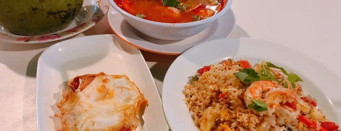 Family Thaifood & Seafood is one of Krabi Food.