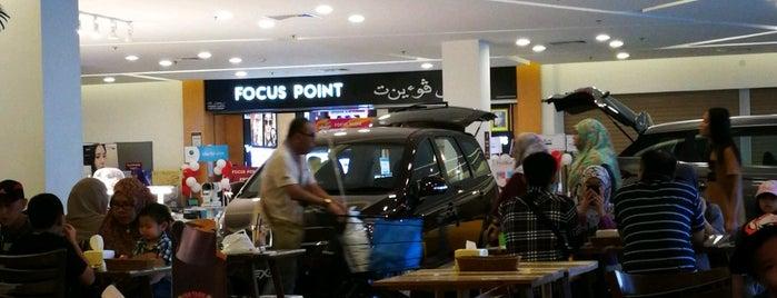 Aman Hills Shopping Centre is one of S'ın Beğendiği Mekanlar.