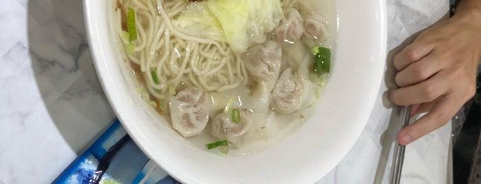 八方雲集 承德店 is one of 타이페이.