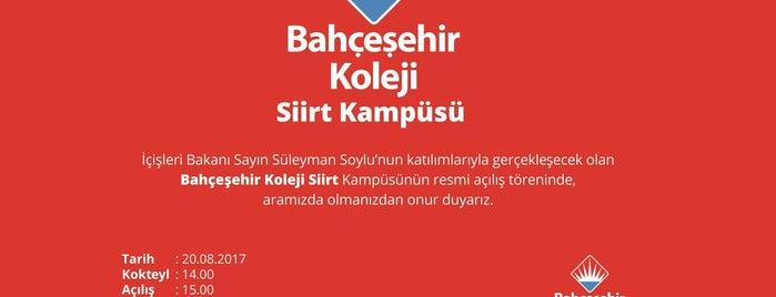 Bahçeşehir Okulları Siirt Kampüsü is one of MEHMET YUSUF : понравившиеся места.