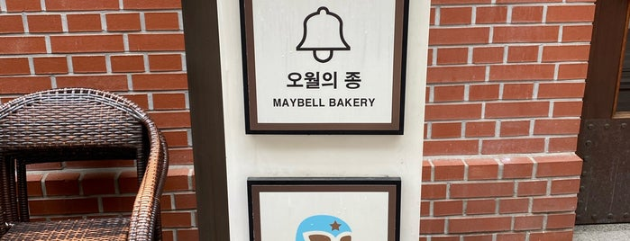 May Bell Bakery&Coffee Libre is one of Seoul 2.