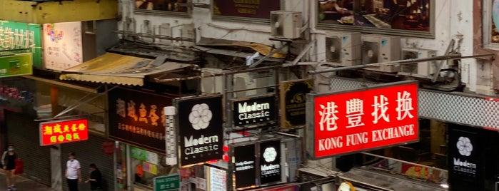 Wan Chai is one of Hong Kong.