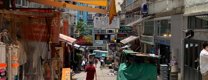 SoHo District is one of Hong Kong, China.