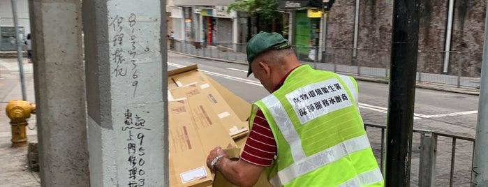 SoHo District is one of Hong Kong, China.