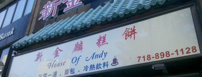 House of Andy Inc is one of Food.