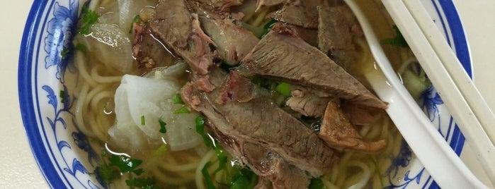 食香阁 Shi Xiang Ge La Mian . Shaved Noodle is one of C'ın Beğendiği Mekanlar.