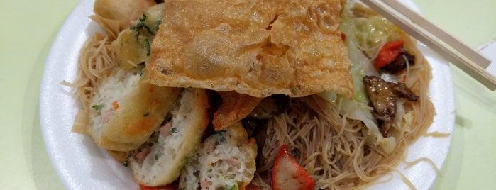 Zhen Ji Vegetarian 珍记斋 is one of Vegan and Vegetarian.