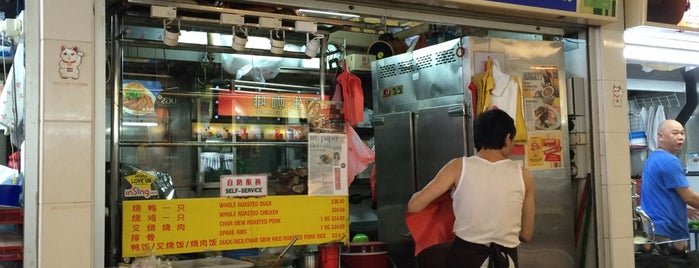 Hong Lim Market & Food Centre 芳林巴刹与熟食中心 is one of Singapore Casual Eating.