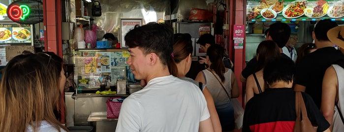 Depot Road Zhen Shan Claypot Laksa is one of Good Food Places: Hawker Food (Part I)!.