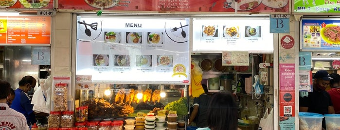 Effendi Food Corner is one of Micheenli Guide: Nasi Ayam Penyet/Goreng in SG.