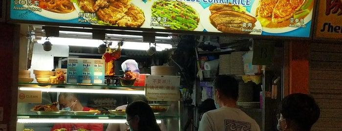吉星 Hainanese Curry Rice is one of Hawker Stalls I Wanna Try... (3).