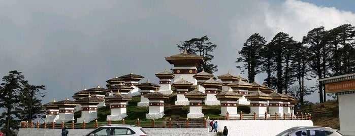 Dochula Pass is one of Bhutan: happiness is a place.