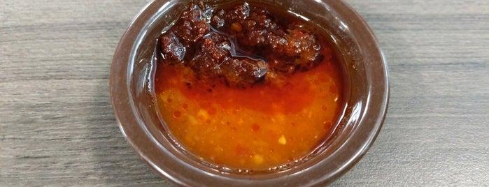 Kun Ji Duck Rice Porridge Rice Roasted Meat is one of Hawker Stalls I Wanna Try... (3).