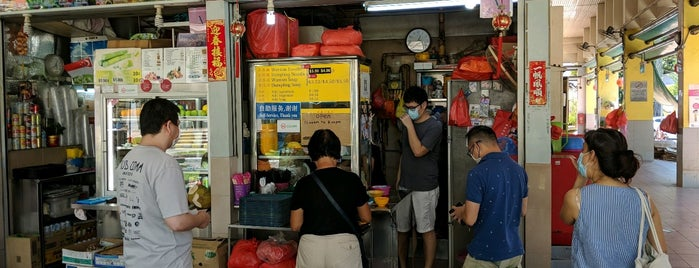 Quan Kee Wanton Noodles 权记云吞面 is one of Micheenli Guide: Supper hotspots in Singapore.