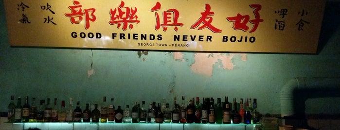 Good Friends Never Bojio is one of Lugares favoritos de Eric.