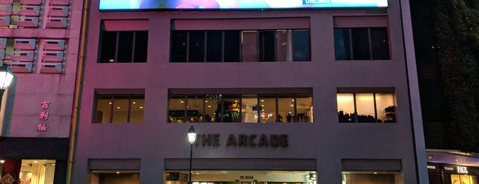 The Arcade is one of Mini : понравившиеся места.