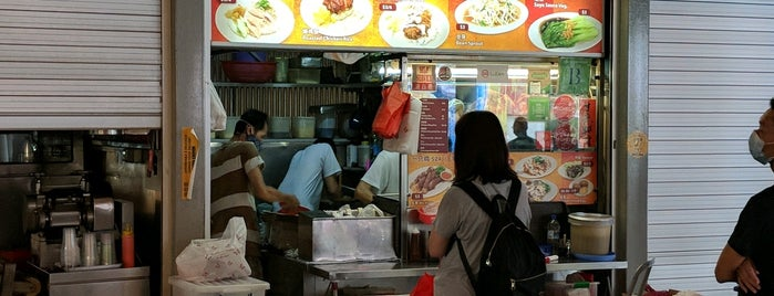 Tiong Bahru Hainanese Boneless Chicken Rice is one of Good.