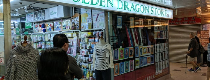 Golden Dragon Store is one of Singapore.