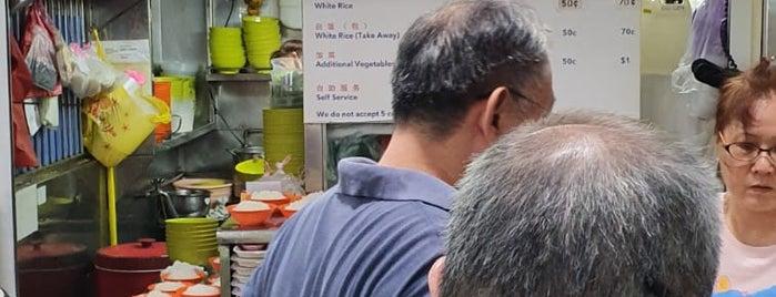 Han Kee Fish Soup is one of Lieux qui ont plu à Ian.