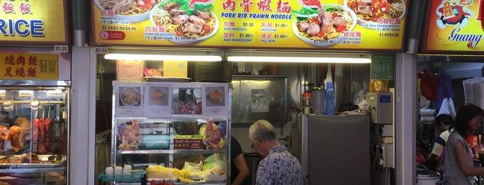 216 肉骨虾面 Pork Ribs Prawn Noodle is one of Hawker Stalls I Wanna Try... (3).