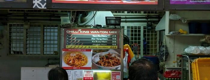 Chilli King Wanton Mee 辣椒王云吞面 is one of Ian'ın Kaydettiği Mekanlar.