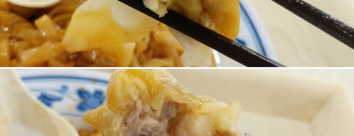 Hong Kong Hok Kee Noodle & Congee is one of Micheenli Guide: Best of Singapore Hawker Food.